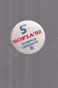 ΚΑΡΦΙΤΣΑ SOFIA 1992 OLYMPICS CANDIDATE