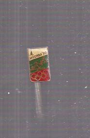 ΚΑΡΦΙΤΣΑ ΜΟΣΧΑ 1980