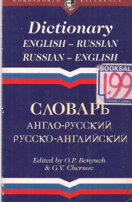 DICTIONARY ENGLISH-RUSSIAN AND RUSSIAN-ENGLISH