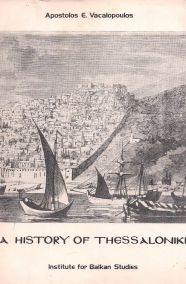 A HISTORY OF THESSALONIKI