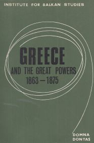 GREECE AND THE GREAT POWERS 1863-1875
