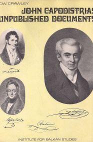 JOHN CAPODISTRIAS UNPUBLISHED DOCUMENTS