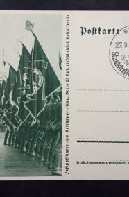 ΑΔΟΛΦΟΥ ΧΙΤΛΕΡ ΕΠΙΣΤΟΛΙΚΟ ΔΕΛΤΑΡΙΟ ΒΕΡΟΛΙΝΟ 27-9-1937