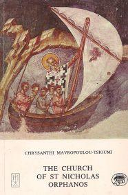 THE CHURCH OF ST NICHOLAS ORPHANOS