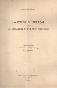 LA POESIE DU TERROIR DANS LA CHANSON POPULAIRE GRECQUE