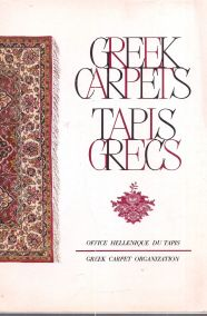 GREEK CARPETS TAPIS GRECS