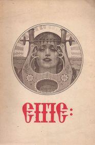 ΕΙΠΕ: 1912-1932