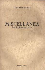 MISCELLANEA (HISTRIONALIA)