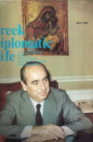 GREEK DIPLOMATIC LIFE