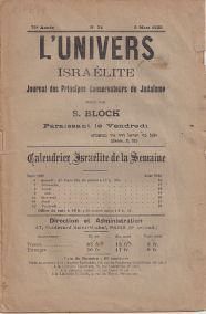 L'UNIVERS ISRAELITE No24 5 Mars 1920 - Journal des Principes Conservateurs du Judaisme