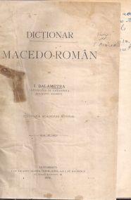 DICTIONAR MACEDO-ROMAN (ΜΑΚΕΔΟΝΟ-ΡΟΥΜΑΝΙΚΟΝ ΛΕΞΙΚΟΝ)