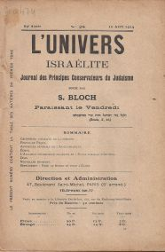L'UNIVERS ISRAELITE No28 - Journal desPrincipes Conservateurs du Judaisme