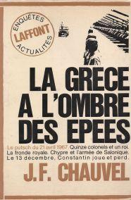 LA GRECE A L' OMBRE DES EPEES / Η ΕΛΛΑΔΑ ΣΤΗ ΣΚΙΑ ΤΩΝ ΣΠΑΘΙΩΝ