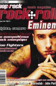 ROCK+ROLL ΤΕΥΧΟΣ 282