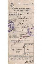 ΜΟΝΟΦΥΛΛΟΣ ΑΠΟΔΕΙΞΗ ΠΛΗΡΩΜΗΣ ΝΑΥΛΩΝ ΤΟΥ ΑΤΜΟΠΛΟΙΟΥ ΑΝΤΩΝΙΟΣ ΣΤΟ ΛΙΜΑΝΙ ΤΟΥ ΠΕΙΡΑΙΑ 1926 ΤΗΣ ΕΛΛΗΝΙΚΗΣ ΠΛΟΗΓΙΚΗΣ ΥΠΗΡΕΣΙΑΣ