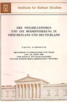DER PHILHELLENISMUS UND DIE MODERNISIERUNG IN GRIECHELAND UND DEUTSCHLAND