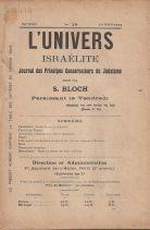 L'UNIVERS ISRAELITE No28 - Journal desPrincipes Conservateurs du Judaisme