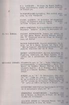 ΘΕΑΤΡΟ - ΤΕΥΧΟΣ 61-63 - ΙΑΝΟΥΑΡΙΟΣ-ΙΟΥΝΙΟΣ 1978