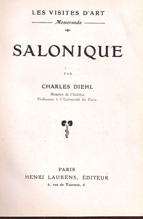 SALONIQUE PAR CHARLES DIEHL