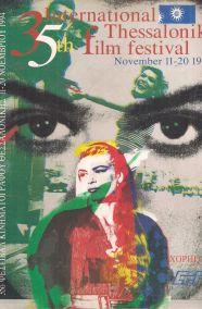 35ο ΦΕΣΤΙΒΑΛ ΚΙΝΗΜΑΤΟΓΡΑΦΟΥ ΘΕΣΣΑΛΟΝΙΚΗΣ 11-20 ΝΟΕΜΒΡΙΟΥ 1994