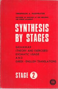SYNTHESIS BY STAGES