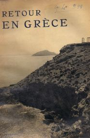 RETOUR EN GRECE