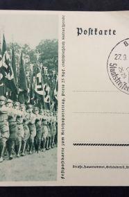 ΑΔΟΛΦΟΥ ΧΙΤΛΕΡ ΕΠΙΣΤΟΛΙΚΟ ΔΕΛΤΑΡΙΟ 27-9-1937