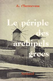 LE PERIPLE DES ARCHIPELS GRECS