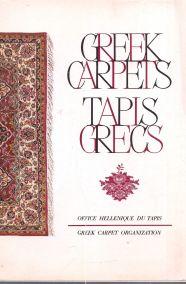 GREEK CARPETS TAPIS GRECS