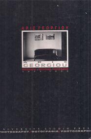 ΑΡΗΣ ΓΕΩΡΓΙΟΥ: PHOTOGRAPHY- ΦΩΤΟΓΡΑΦΙΑ- PHOTOGRAPHIE 1971-1996