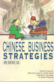 CHINESE BUSINESS STRATEGIES