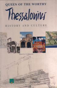 QUEEN OF THE WORTHY THESSALONIKI: HISTORY AND CULTURE