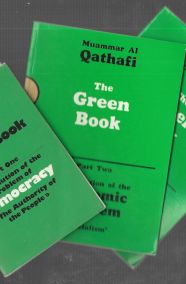 THE GREEN BOOK A-B-Γ ΤΟΜΟΙ