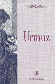 URMUZ