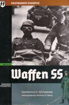 WAFFEN 55