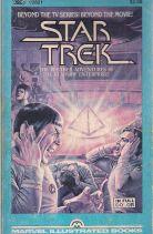 STAR TREK (THE FURTHER ADVENTURES OF THE STARSHIP ENTERPRISE!)