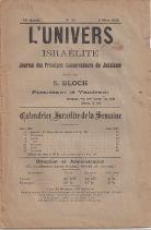 L'UNIVERS ISRAELITE No24 5 Mars 1920 - Journal des Principes Conservateurs du Judaisme